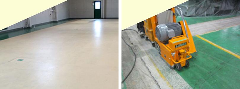 耐久性抜群の塗り床工事