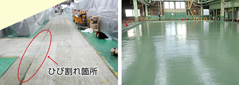 塗り床のはつり作業