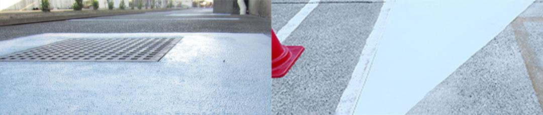 塗り床まこと専門店.com 塗り床工事・床の改修工事