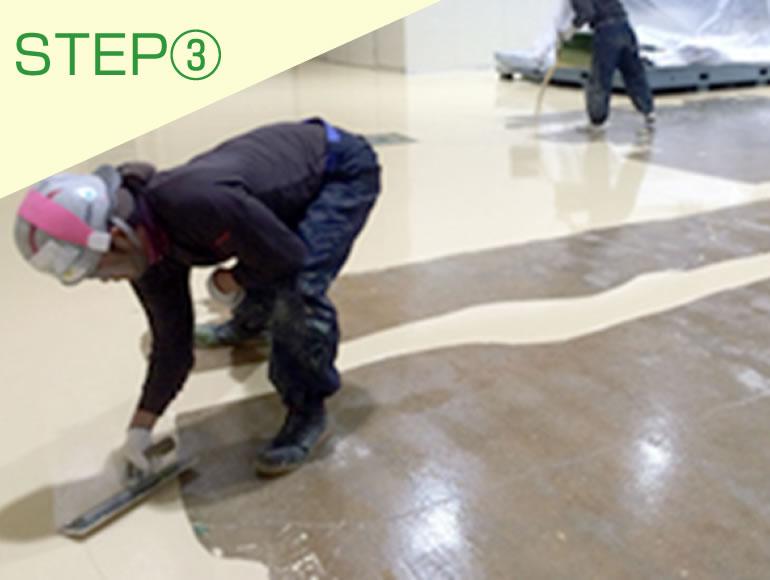 塗り床作業
