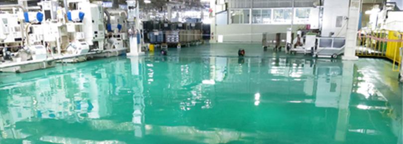 塗り床の改修・補修