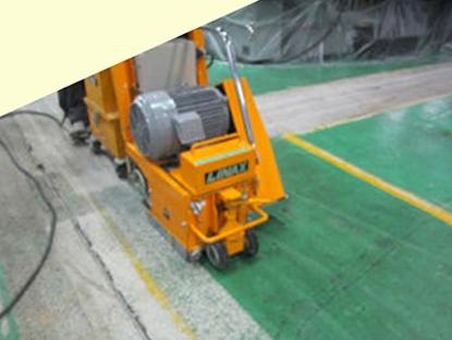 塗り床のメンテナンス